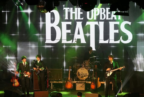 The Up-Beat Beatles